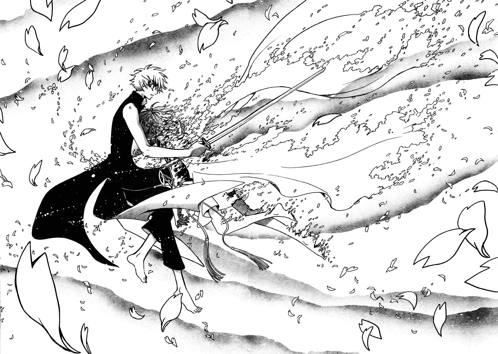 Tsubasa Sakura Drawing