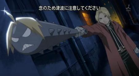 pic-1-dont-mess-with-fullmetal