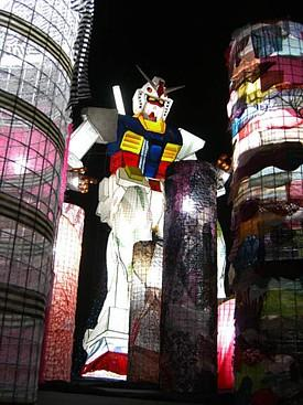 Gundam in the city