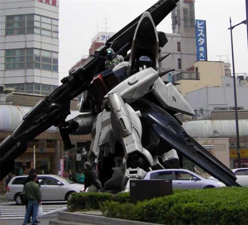 RL Gundam