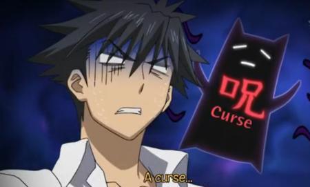 zomg a curse
