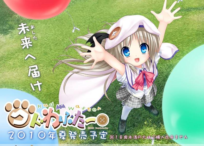 Kud Wafter Game